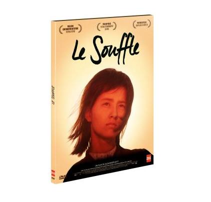 still_Le-souffle-DVD