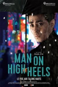 man-on-high-heels-film-poster-affiche